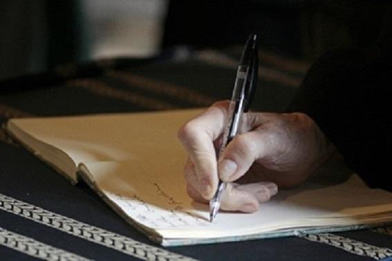 La importancia del testamento vital